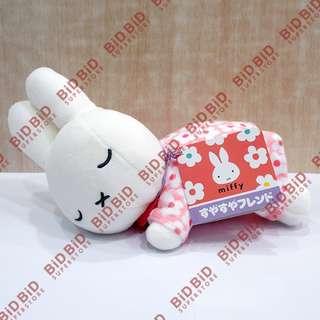 Miffy spring flower 睡寶寶 公仔 毛公仔 睡覺公仔 Takara Tomy A.R.T.S 出品 S Size 全長約23cm