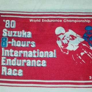 Suzuka endurance...honda