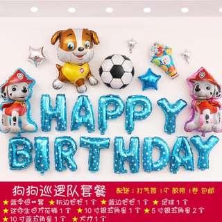 Special Children Birthday Balloon Package