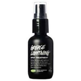 Grease Lightning - 45gr