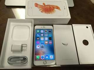 Iphone 6s plus mulus no minus. Fulset