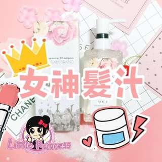 TOP TEAM 女神髮汁