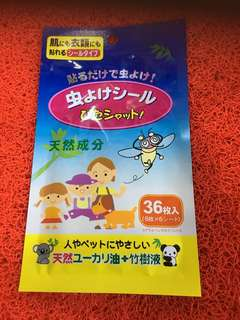 [Limited Stock] Mosquito Repellant Patch 36pcs