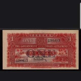 Straits Settlements 1930 $1 fresh AU Rare