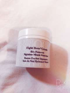 Elizabeth Arden Eight Hours Cream