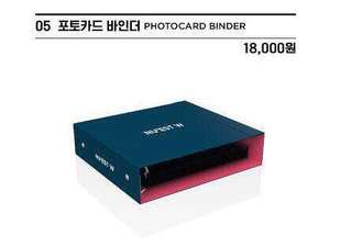 Nuest photo binder