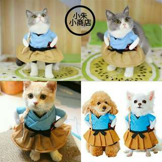 Dog & Cat Costume Suit Clothes Funny Dress Up Clothing