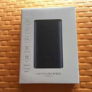 [New新] Xiaomi Mi Power Bank 小米行動電源 2 (10000mAh)