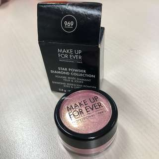 Make up for ever star powder eye shadow
