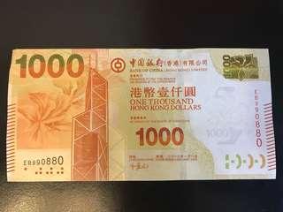 $1000_EB 990880(狗狗年發發啦)