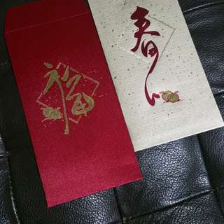 Lion Global Investors Red Packets