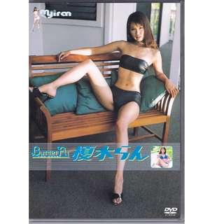 日本 RACE QUEEN 女郎 榎木らん Butter Fly 日本版寫真二區DVD (香港無得賣)