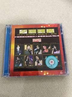 Karaoke box C2 - 夕德煇黄