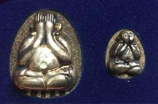 LP Koon Wat Banrai Phra Pidta Maha Setthi 88 (Silver Mask)