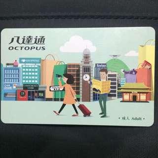 Hongkong tourist Octopus card with Hkd50