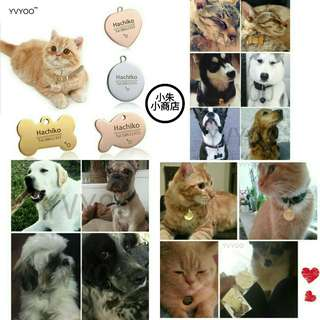 Free engraving Stainless steel Pet cat collar accessories customized dog cat ID tag name telephone Multiple languages