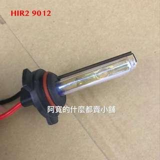 🚚 35W HID黃金眼+35W交流安定器 套裝(HIR2 9012)