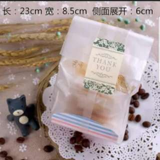 23x8.5x6 cm Frosted Goodies Bags / Gift Bags / Cookie Bag