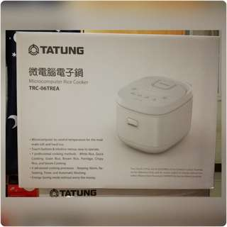 Tatung Microcomputer Rice Cooker 电饭锅