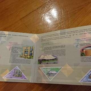 香港博物館及圖書館主題郵票 2000年