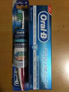 oral B牙膏牙刷一套