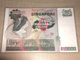 Extremely Rare 1976 Singapore $10000 ($10K) Bird / Eagle Series Banknote in Extremely Nice Condition