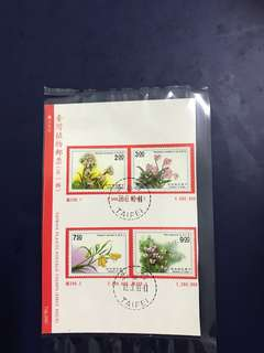 Taiwan set stamp from cut stamp folder as in pictures