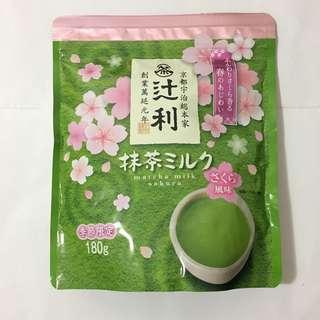 包郵,櫻花味嘅抺茶飲品
