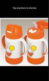 Mitty Stainless Straw Mug-Brand New