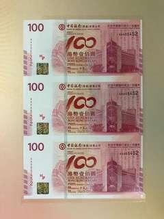 (三連AA93-955452)2012年 中國銀行百年華誕 紀念鈔 BOC100 - 中銀三連體 紀念鈔