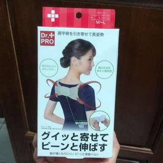 🚚 (全新)日本帶回防駝背心 美姿背心