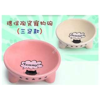 🚚 #A24~A25 環保陶瓷寵物碗-三足款