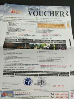 Travel vouchers.  7 units available