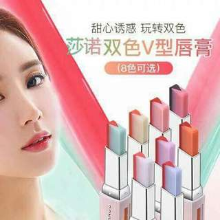 Two Tone Korean Lipstick
