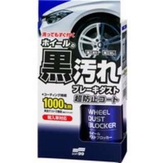 🚚 SOFT99 輪圈用鐵粉隔離噴劑