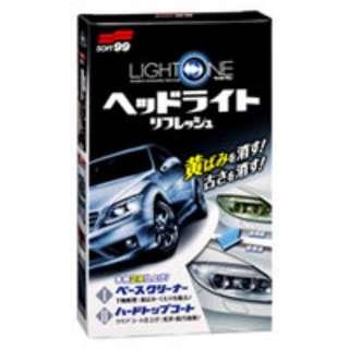 🚚 SOFT99 車燈罩去汙保護劑