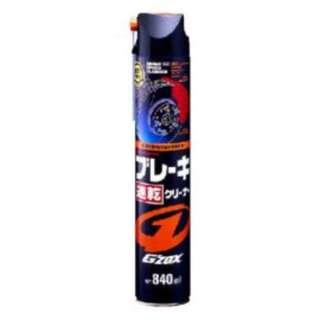 🚚 SOFT99  剎車系統清潔劑(速乾型)