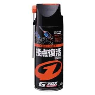 🚚 SOFT99 電子零件清潔劑