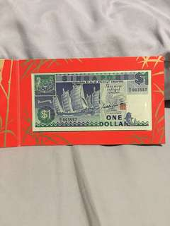 1991 year of goat Singapore mint coins & notes