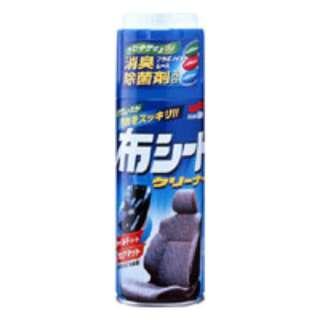 🚚 SOFT99 新布面乾洗劑