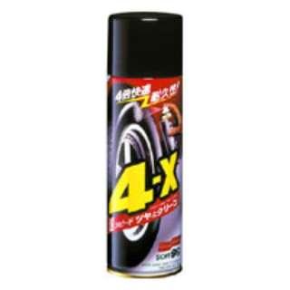 🚚 SOFT99  4-X輪胎乾洗劑