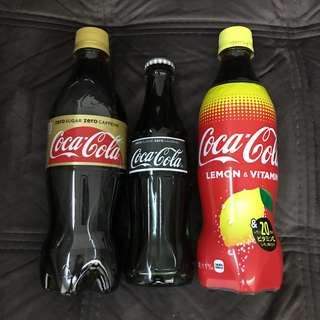 Special Edition Coca Cola bottles from Japan