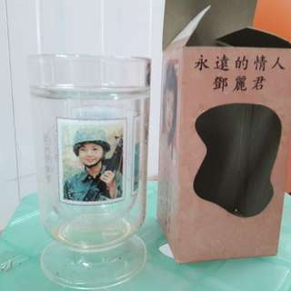 Teresa Teng cup