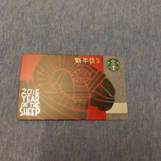 Starbucks Card 2015 year of sheep
