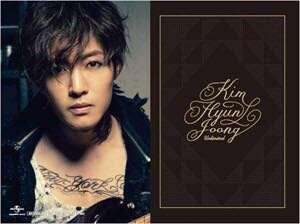 Kim Hyun Joong unlimited cd dvd set of 3