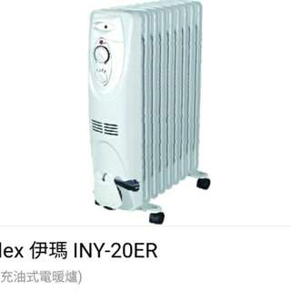 伊瑪 Imarflex 充油式電暖爐