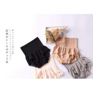 🔥READY STOCK 🔥 Authentic MUNAFIE Japan Premium Slimming Shaping Panty