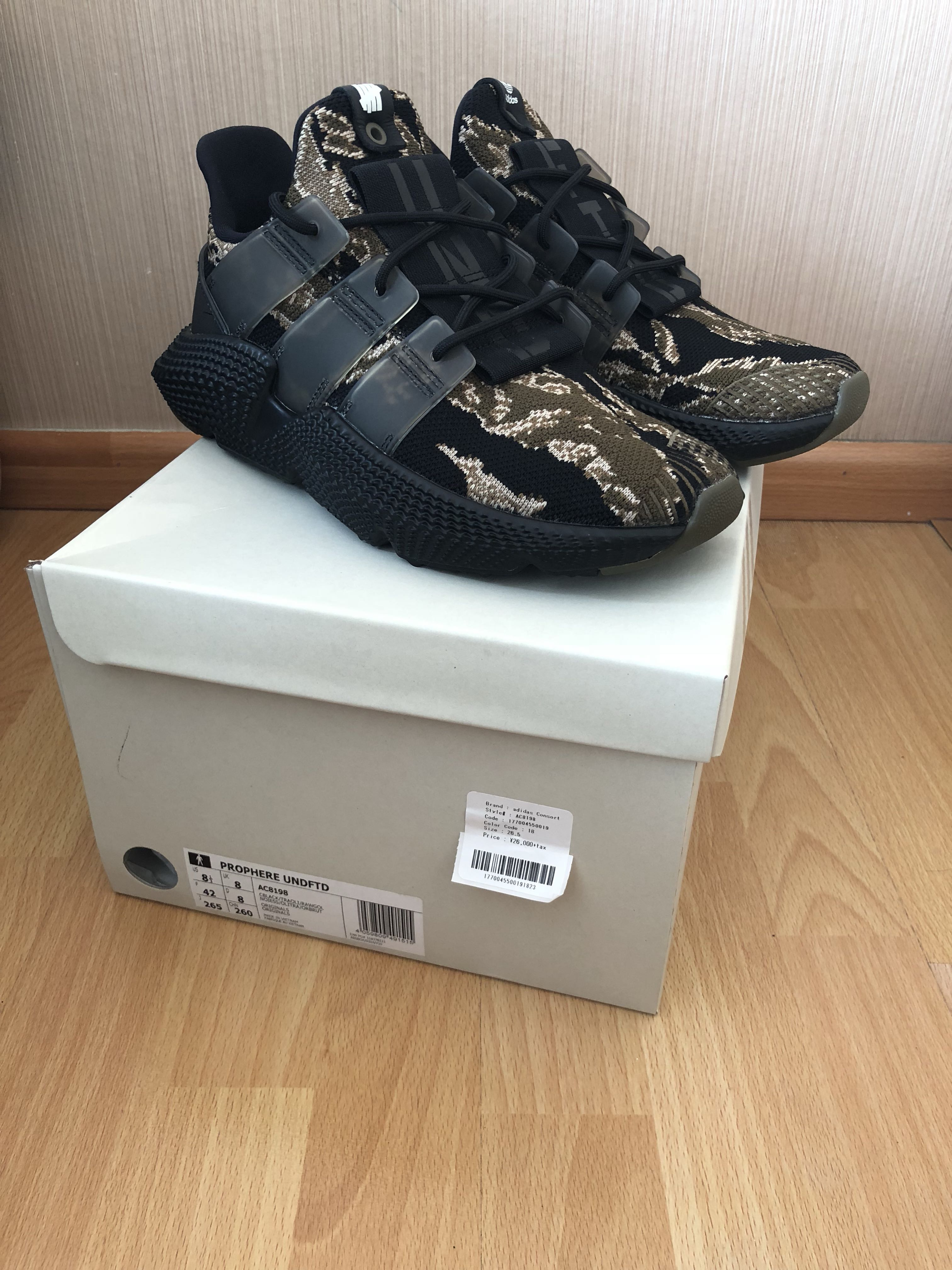 separation shoes 365e2 e1ad1 Adidas prophere undefeated, Men's Fashion, Footwear on Carousell