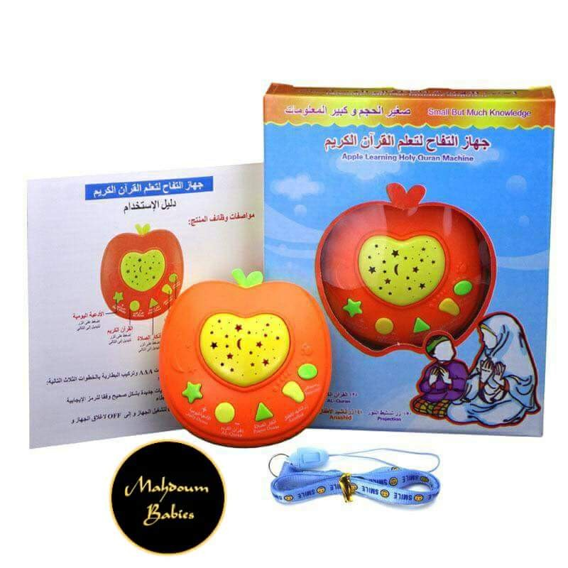 Apple Learning Holy Quran Machine Murah Apel Al Quran Apple Quran Source · Source Apple Learning Quran Machine