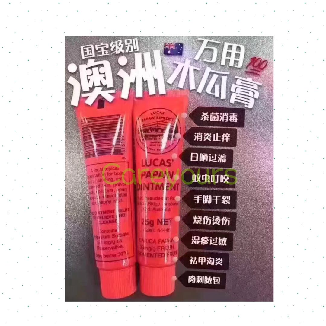 Australia Lucas Papaw Ointment Preorder End 1st May Health Pure Pawpaw Photo